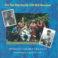 HoOmanao-I-Na-Mele-O-Ka-Wa-Ui-Remembering-the-Song