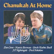 Chanukah-at-Home