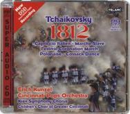 Tchaikovsky 1812 Overture SACD 60541
