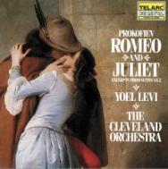 Prokofiev Romeo And Juliet Excerpts from Suite 1 2
