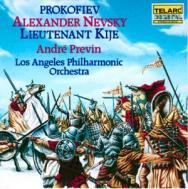 Prokofiev Alexander Nevsky Lt Kije