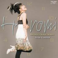 Hiromis Sonicbloom Time Control 83655