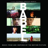 Babel Music From And Inspired By The Motion Pictur