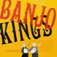 The Banjo Kings Vol 1 MP3