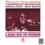 Hootin The Blues MP3
