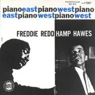 Piano East West MP3
