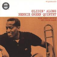 Glidin-Along