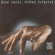 Tiptoe Tapdance