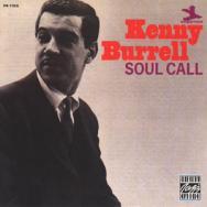 Soul Call MP3