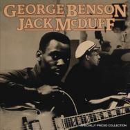 George Benson Jack McDuff 2 fer