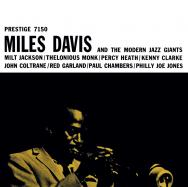 Miles Davis And The Modern Jazz Giants Rudy Van Ge