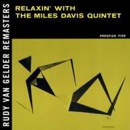 Relaxin With The Miles Davis Quintet Rudy Van Geld