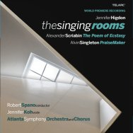The-Singing-Rooms