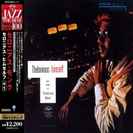 Thelonious Himself Deluxe Japanese Import Edition