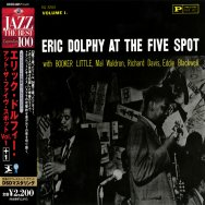 At The Five Spot Vol 1 Deluxe Japanese Import Edit
