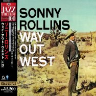 Way Out West Deluxe Japanese Import Edition