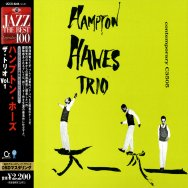 Hampton Hawes Trio Vol 1 Deluxe Japanese Import Ed