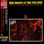 At The Five Spot Vol 2 Deluxe Japanese Import Edit