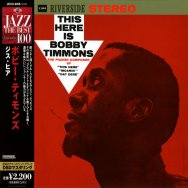 This Here Is Bobby Timmons Deluxe Japanese Import