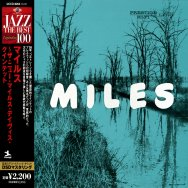 The New Miles Davis Quintet Deluxe Japanese Import