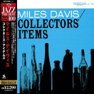 Collectors Items Deluxe Japanese Import Edition