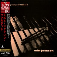 Milt Jackson Quartet Deluxe Japanese Import Editio