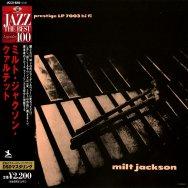 Milt Jackson Quartet Deluxe Japanese Import Editio