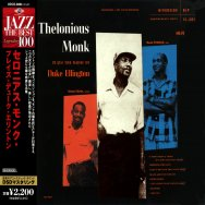Plays The Music Of Duke Ellington Deluxe Japanese