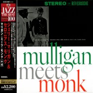 Mulligan Meets Monk Deluxe Japanese Import Edition