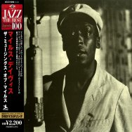 The Musings Of Miles Deluxe Japanese Import Editio